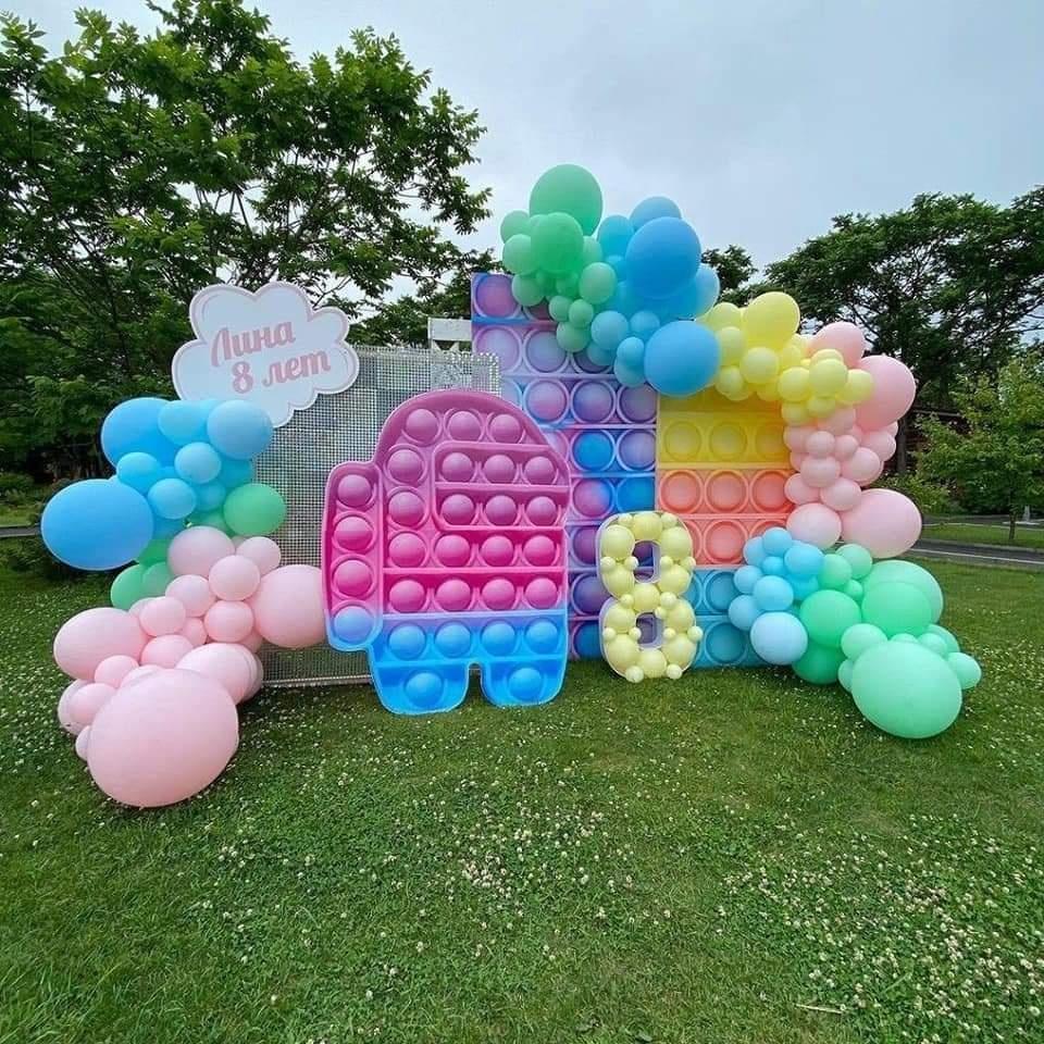 Ideas para una fiesta de Pop It